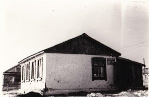 Ед.хр.1800